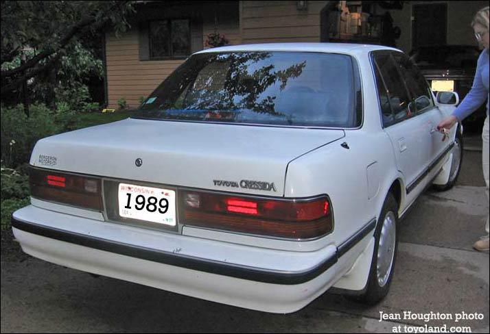 1992 Toyota Cressida Engine